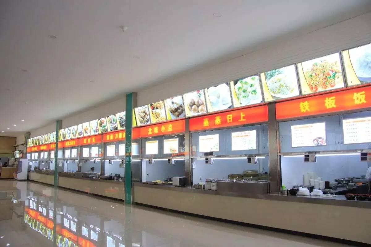 武汉工程大学风景