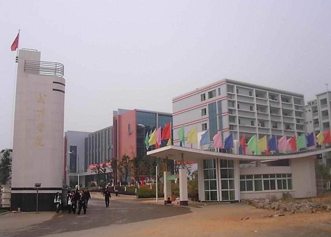 湖北科技学院风景
